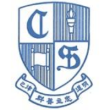 Carmel Holy Word Secondary School