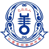 Yan Oi Tong Tin Ka Ping Secondary School